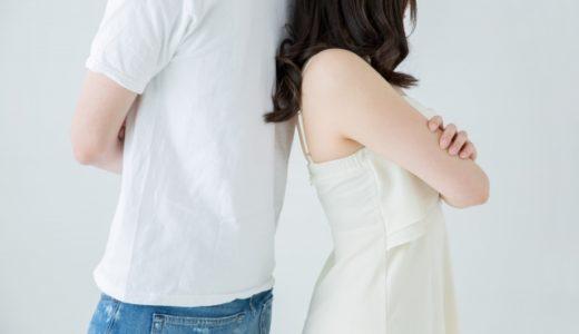 不貞行為が原因で離婚に・・・慰謝料請求できますか?