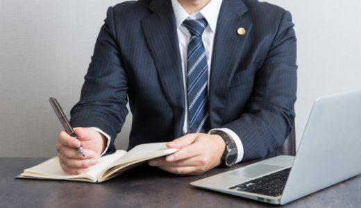 慰謝料請求訴訟は弁護士によってどう変わる?