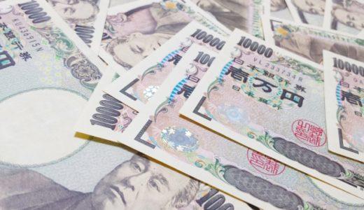 10億円の慰謝料請求は認められますか?