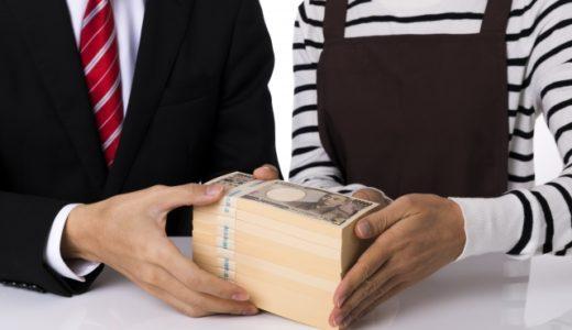 口頭での慰謝料支払い合意は有効ですか?